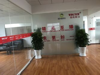 Wei Dian Union(Hubei) Technology Co.,Ltd.
